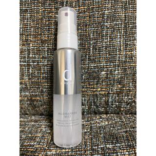 ディープログラム(d program)のd プログラム アレルバリア ミスト  57ml(化粧水/ローション)
