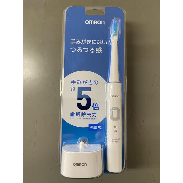 歯ブラシ オムロン 電動 【DIY】オムロン製電動歯ブラシ(HT
