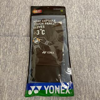 ヨネックス(YONEX)のヨネックス  ヒートカプセル  タッチパネルグローブ  品番46002(ウェア)