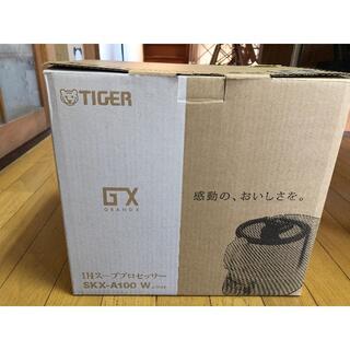 タイガー(TIGER)のTIGER IHスーププロセッサー(調理機器)