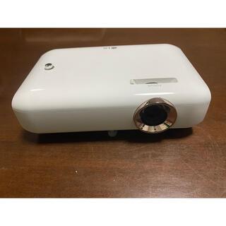 エルジーエレクトロニクス(LG Electronics)のLEDポータブル プロジェクター PH550G(プロジェクター)