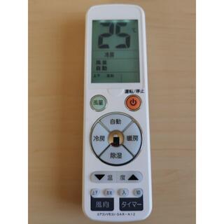 オームデンキ(オーム電機)のエアコン用 汎用リモコン オーム電機OAR-N12 (13メーカー対応)(エアコン)