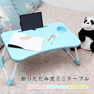 ピンク⭐️折りたたみ式ミニテーブル❣️多機能 ドリンクホルダー 読書 パソコン(折たたみテーブル)