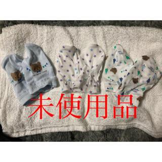 ニシマツヤ(西松屋)の【未使用品】ミトン(手袋)
