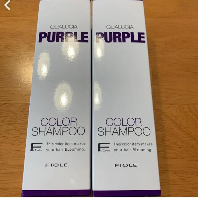 シャンプー クオルシア 紫