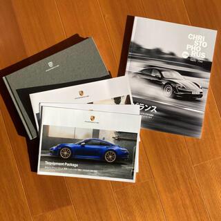 ポルシェ(Porsche)のポルシェカタログ オーナーズカタログ 396(カタログ/マニュアル)