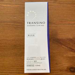 トランシーノ(TRANSINO)のトランシーノ 薬用ホワイトニングクリアミルク(乳液/ミルク)