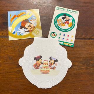 ディズニー(Disney)のミッキーマウス バースデーカード(キャラクターグッズ)