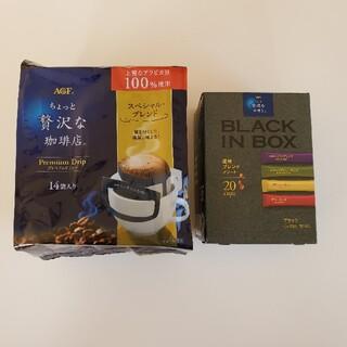 エイージーエフ(AGF)のチャメ商会様専用(コーヒー)