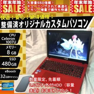 エイサー(Acer)の超速【SSDカスタムノートパソコン 新規オープンセール!】No.8(ノートPC)