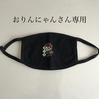 鬼滅の刃の柄 布マスク(その他)