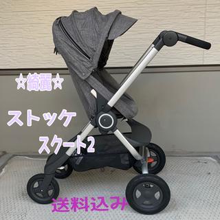 Stokke - 【美品】STOKKE ストッケスクート2  カップホルダー付き