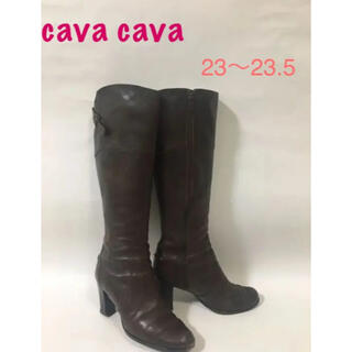 サヴァサヴァ(cavacava)のcavacava 本革ロングブーツ ダークブラウン サヴァサヴァ(ブーツ)