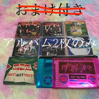 キスマイフットツー(Kis-My-Ft2)のKis-My-Ft2  アルバム (アイドルグッズ)