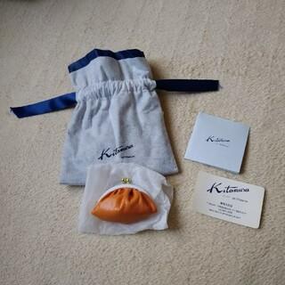 キタムラ(Kitamura)の新品 キタムラ コインケース ラッピング付き(コインケース)