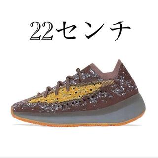 """アディダス(adidas)のADIDAS YEEZY BOOST 380 """"LMNTE"""" RF (スニーカー)"""