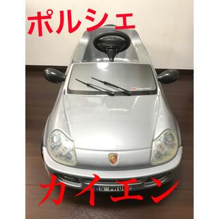 ポルシェ(Porsche)の貴重品!ポルシェカイエン (ペダルカー)(電車のおもちゃ/車)