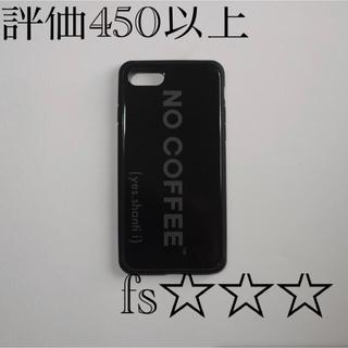 シャンティ(SHANTii)の定価以下 NO COFFEE shantii iPhoneケース(iPhoneケース)