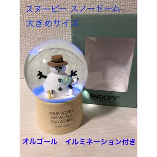 スヌーピー(SNOOPY)の★新品未使用品★ スヌーピー  スノードーム(置物)