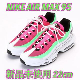 ナイキ(NIKE)のNIKE WMNS AIR MAX 95 22cm 新品(スニーカー)