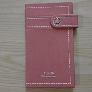 アルビオン(ALBION)のアルビオン手帳2021(手帳)