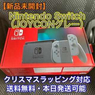 ニンテンドースイッチ(Nintendo Switch)の【新品未開封】Nintendo Switch 本体(JOYCONグレー)(家庭用ゲーム機本体)