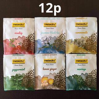 Heladiv セイロンハーブティー 12個(茶)
