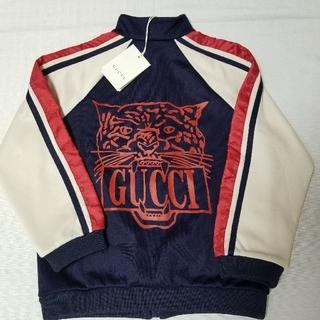 グッチ(Gucci)のGUCCI グッチチルドレン ジャージージャケット(ジャケット/上着)