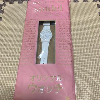 スナイデル(snidel)のsnidel×non-no 腕時計 オリジナルウォッチ(腕時計)