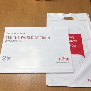 フジツウ(富士通)の新品  富士通 カレンダー  2021(カレンダー/スケジュール)