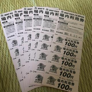 ボートレース江戸川 場内利用券3000円(その他)