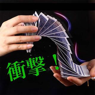 【衝撃ネタ!】エレクトリックデック! electric deck !(トランプ/UNO)