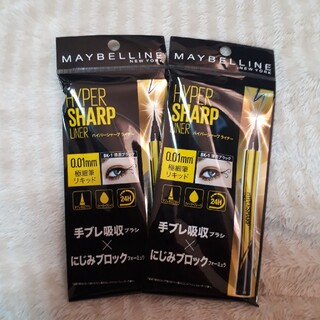 MAYBELLINE - MAYBELLINE アイライナー2本セット