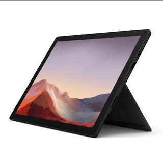 マイクロソフト(Microsoft)の【新品・送料無料】Surface Pro 7 256GB PUV-00027 (ノートPC)