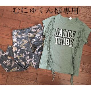 ズンバ(Zumba)のむにゅくん様専用★ZUMBA★レギンス&Tシャツセット美品S(ヨガ)