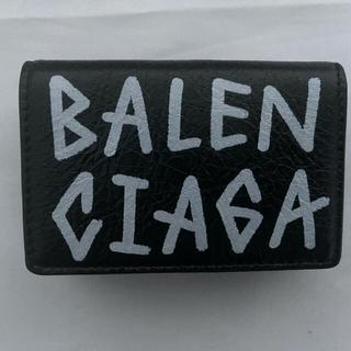 Balenciaga - 新品 BALENCIAGA  バレンシアガ グラフティミニ ウォレット 折り財布