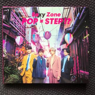 セクシー ゾーン(Sexy Zone)のSexyZone POP×STEP!? 初回限定盤B (カード付き)(ポップス/ロック(邦楽))
