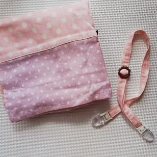 ベルメゾン(ベルメゾン)の授乳ケープ 綿 ベルメゾン 日本製 ピンク(その他)