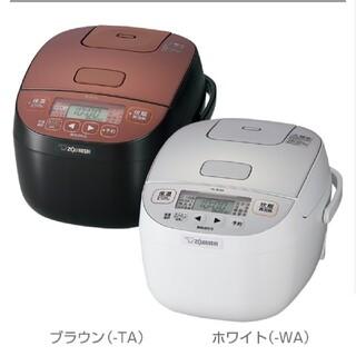 ゾウジルシ(象印)のzojirushi 炊飯器 NL-BC05(炊飯器)