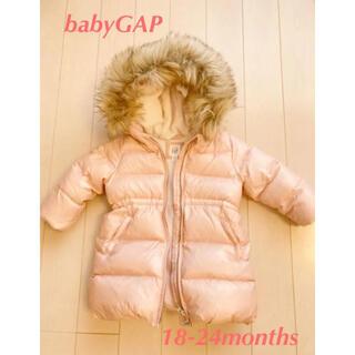 babyGAP - babyGAP ダウン コート アウター 18-24months