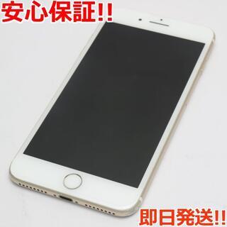 アイフォーン(iPhone)の良品中古 SIMフリー iPhone7 PLUS 128GB ゴールド(スマートフォン本体)