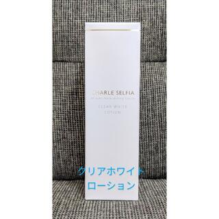 シャルレ(シャルレ)のシャルレ◆セルフィア ローション VC031 化粧水◆新品 (化粧水/ローション)