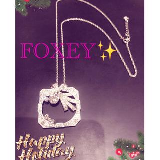 フォクシー(FOXEY)のフォクシー ✨専用【チョコミルク様】2019年リボンモチーフネックレス✨(ネックレス)