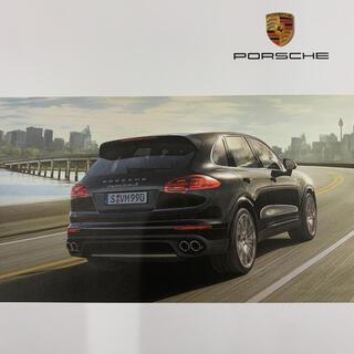 ポルシェ(Porsche)のポルシェカイエン(カタログ/マニュアル)