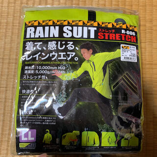 RAIN SUIT  STRETCH(レインコート)