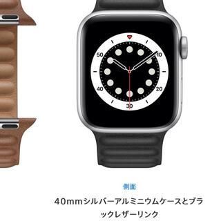 アップルウォッチ(Apple Watch)の【新品】Apple Watch Series 6 40mm (腕時計(デジタル))