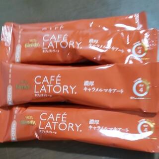 エイージーエフ(AGF)のAGF スティック飲料(コーヒー)