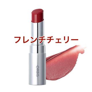 オルビス(ORBIS)のフレンチチェリー☆ORBISルージュネスシフォンマット限定色(口紅)