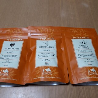 ルピシア(LUPICIA)のルピシア紅茶ティーパック(茶)