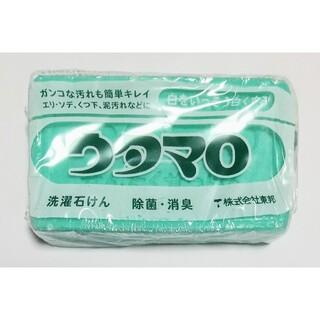 トウホウ(東邦)のウタマロ石鹸 ウタマロ石けん(ボディソープ/石鹸)